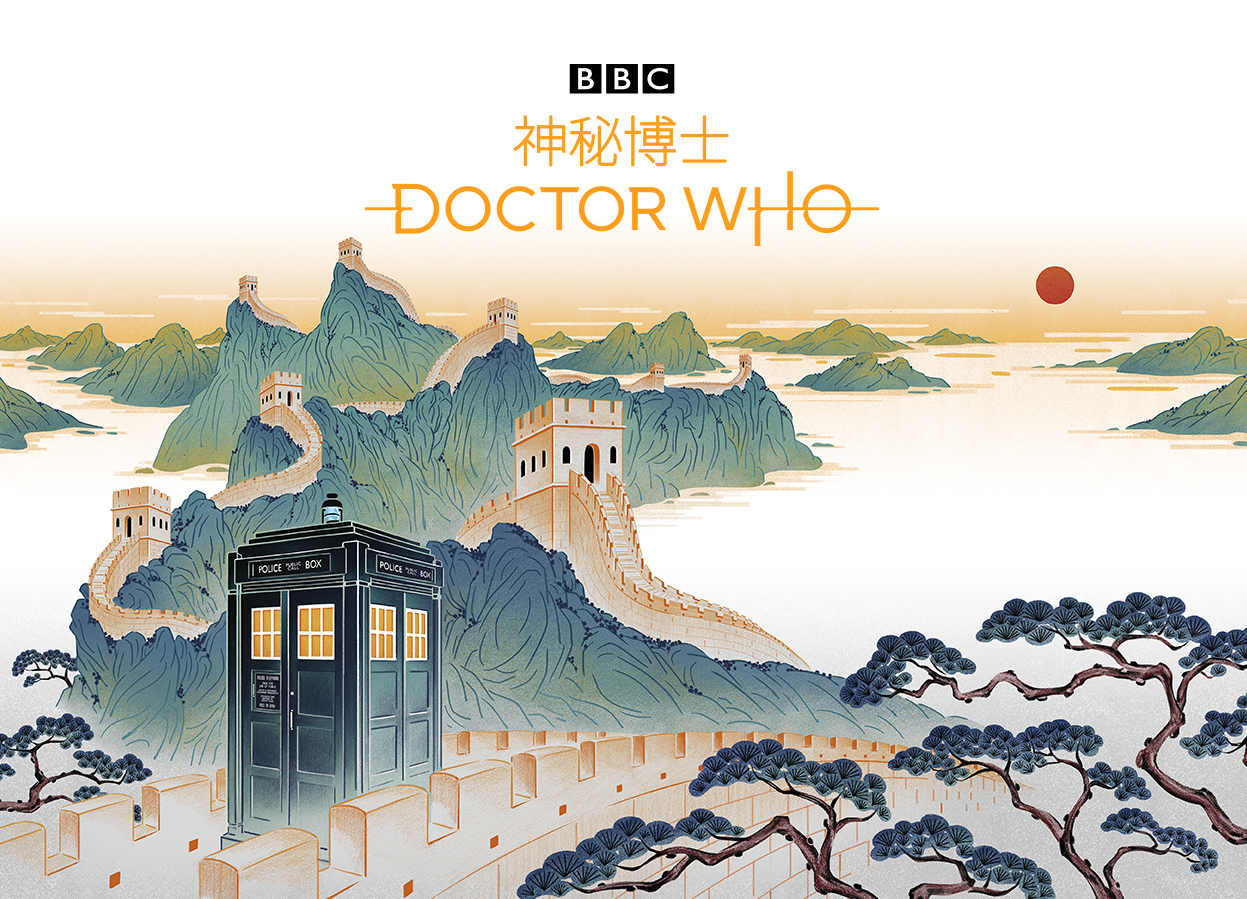Richard Solomon - Doctor_Who_CH_PB_GREAT_WALL_A3_Landscape_420x297mm_72dpi_RGB_AW