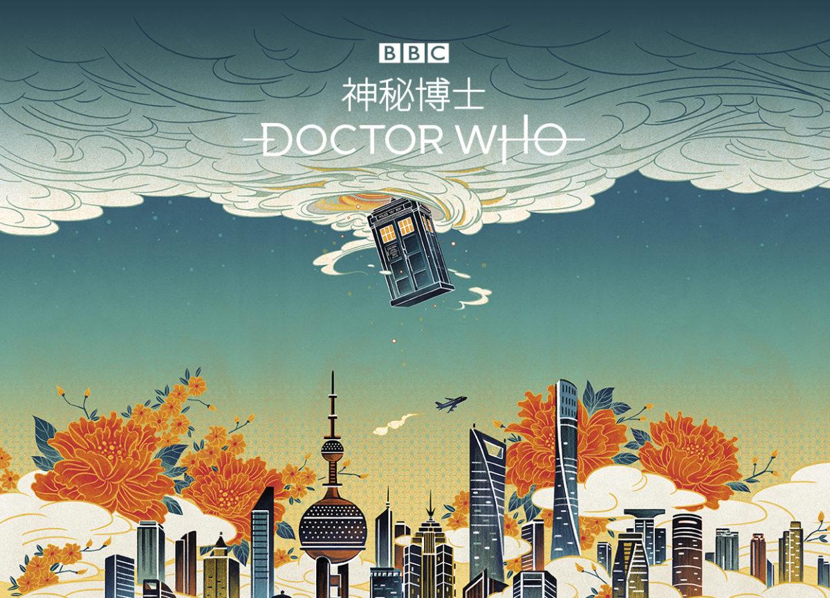 Richard Solomon - Doctor Who Series 11