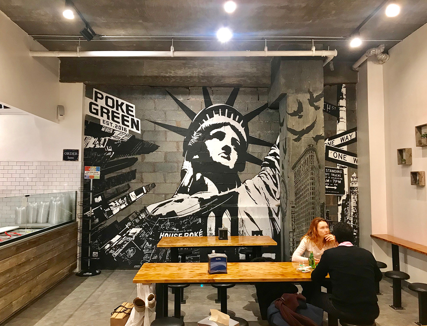 Richard Solomon - Jianrong-Lin-026-Mural_2018