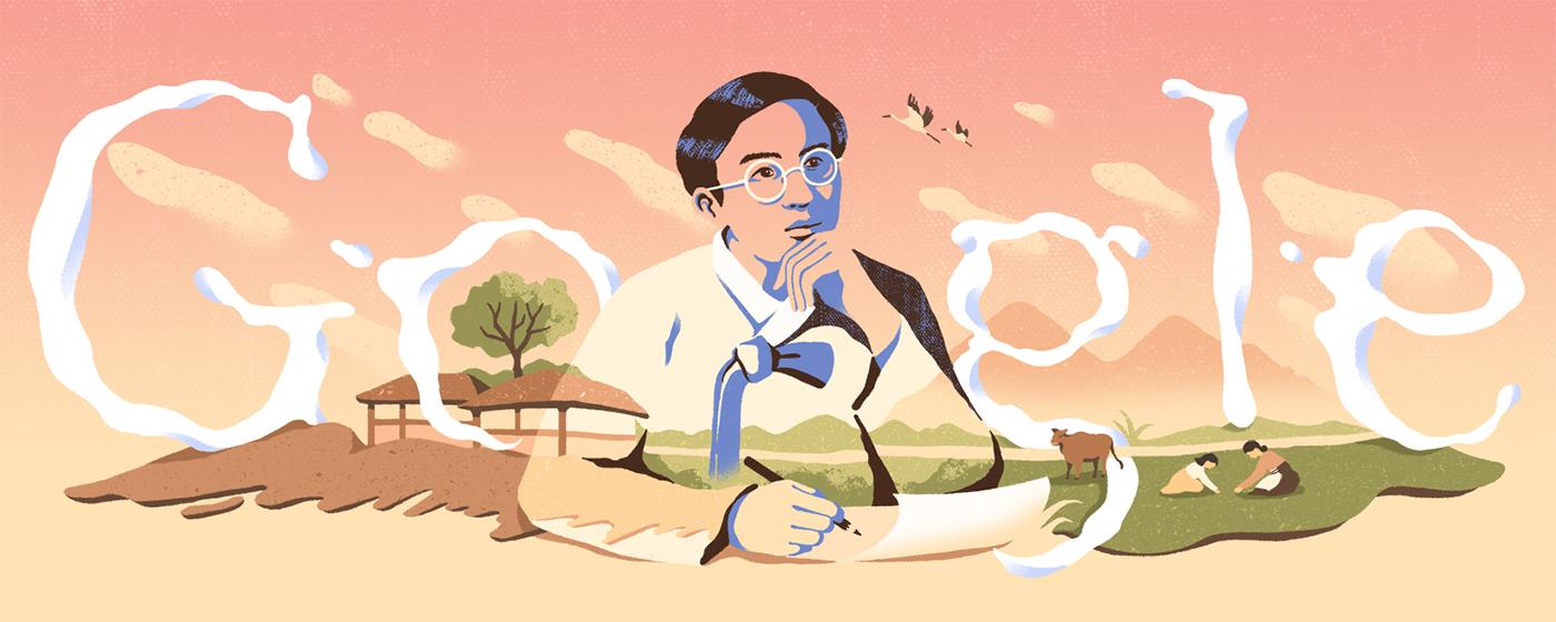 Richard Solomon - google_doodle