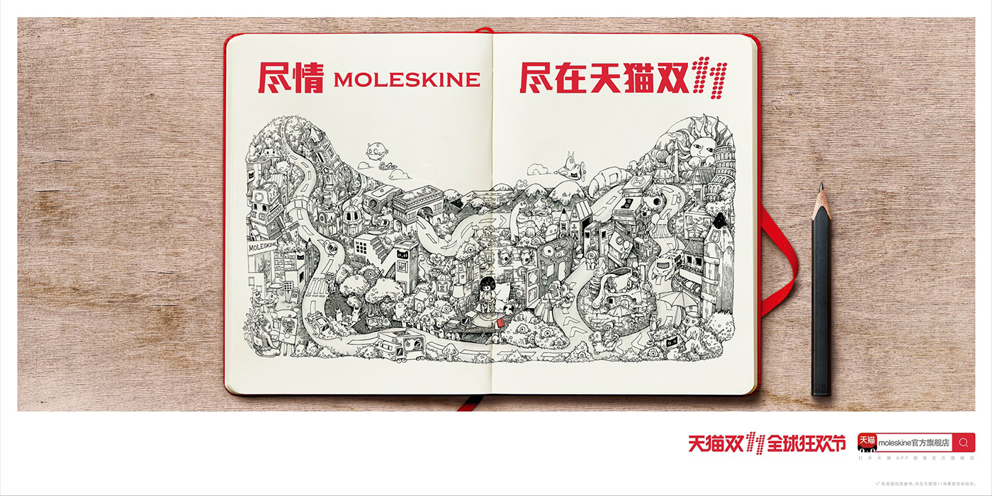 Richard Solomon - Moleskine x Tmall Global Poster - commercial - 2016